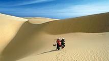 Mui Ne to develop into national tourism site